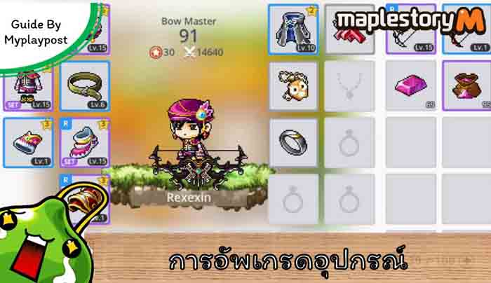 Mobile MapleStory Titles